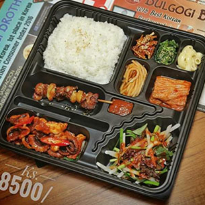 Korean Meal ကို ရီး ယား ထ မင္း ႏွင့္ ဟင္း မ်ိဳး စံု